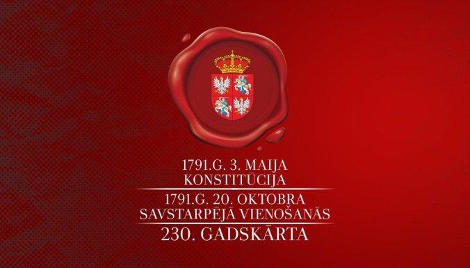 Vai 1791. g. 3. maija konstitūcijas 230. gadskārta var būt svētki arī Latvijai?