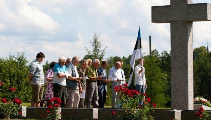 Эстонский город отметил годовщину прихода армии Гитлера