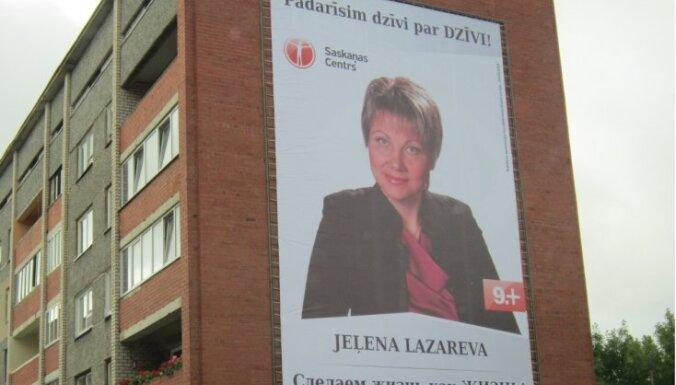 Выборы-2011: Сделаем жизнь как жизнь? Нет-нет - жизнь как ЖИЗНЬ!