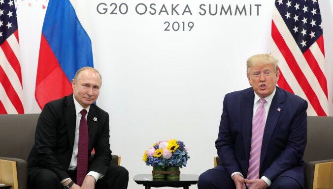 """""""Не вмешивайся в выборы, пожалуйста"""". В Японии прошла встреча Путина и Трампа"""