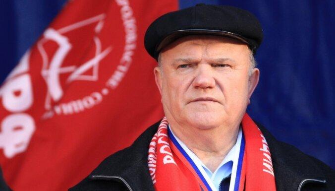 Зюганов признался в желании возродить СССР