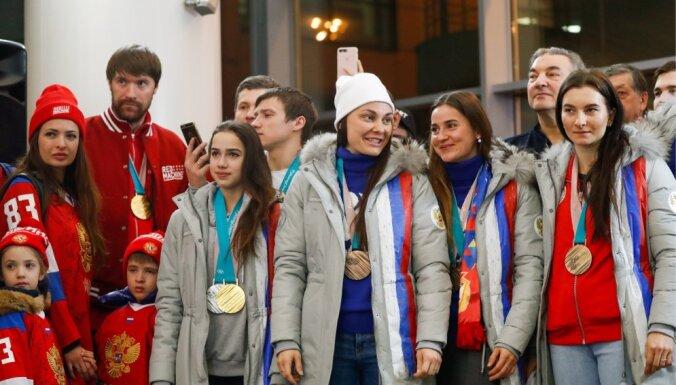 Квартиры, машины BMW и десятки миллионов: сколько стоят медали Пхенчхана в России