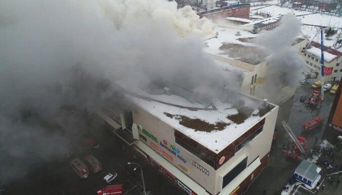 """Вину за гибель 37 людей в ТЦ """"Зимняя вишня"""" возложили на пожарного"""