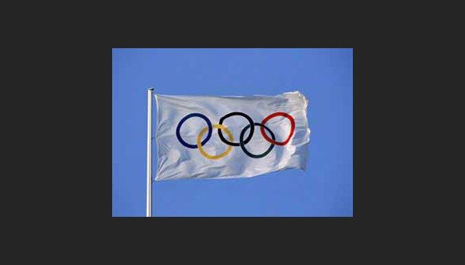Талисман Игр в Сочи представят в 2011 г., билеты начнут продавать в 2012-м