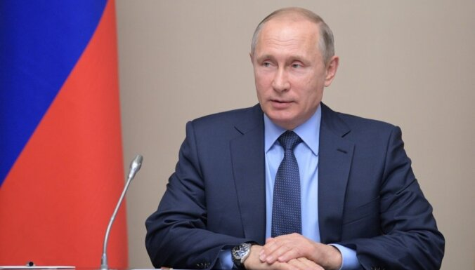 ВИДЕО: Новогоднее обращение Путина к россиянам