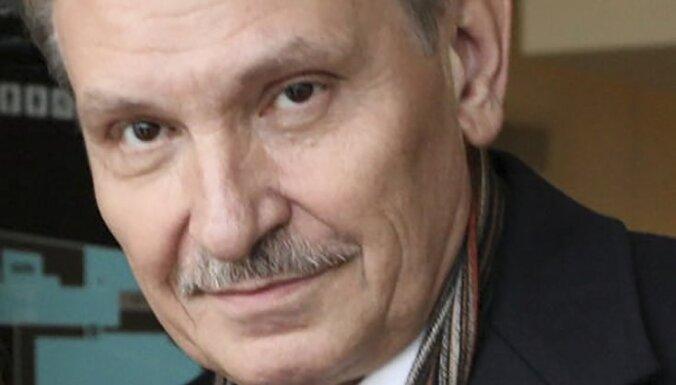 """Суд в Лондоне признал, что бывший топ-менеджер """"Аэрофлота"""" Глушков был задушен"""
