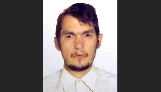 Сергей Кирилов