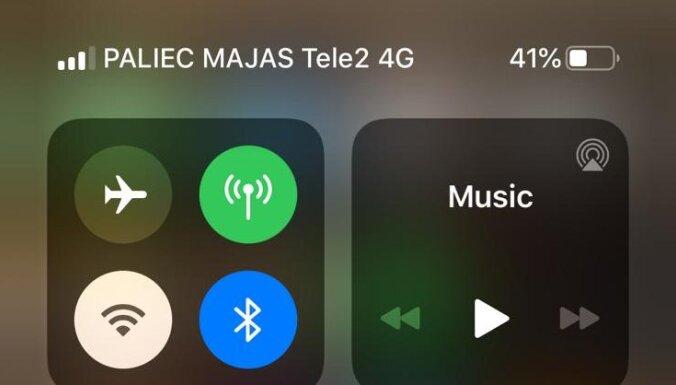 Клиенты Tele2 будут видеть в телефоне призыв Оставайся дома