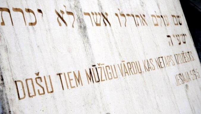 В День памяти холокоста в Риге устроят акцию против сионизма