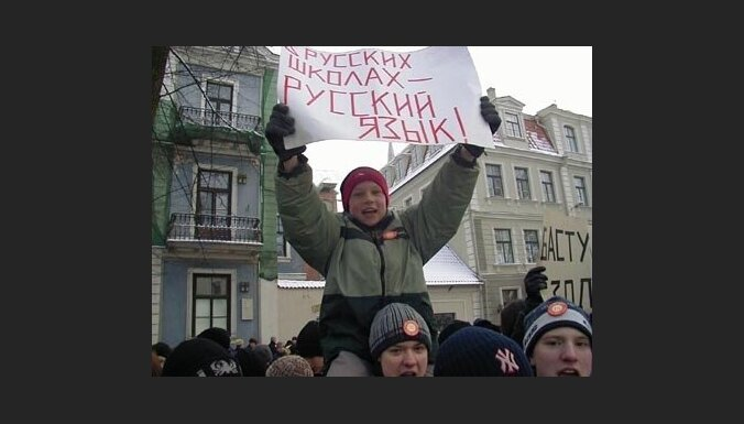 29 января: будущее русских школ, долгожданное потепление и новое Lido