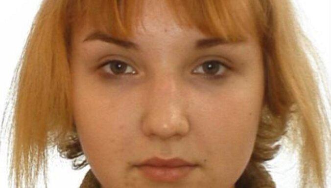 Полиция ищет пропавшую в начале октября девочку