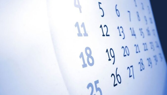 30 апреля — сокращенный рабочий день