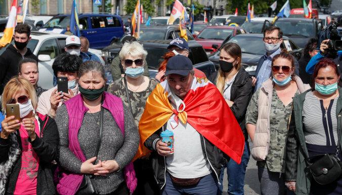 ВИДЕО: Протестующие против ограничений из-за Covid-19 киевляне перекрыли центр города