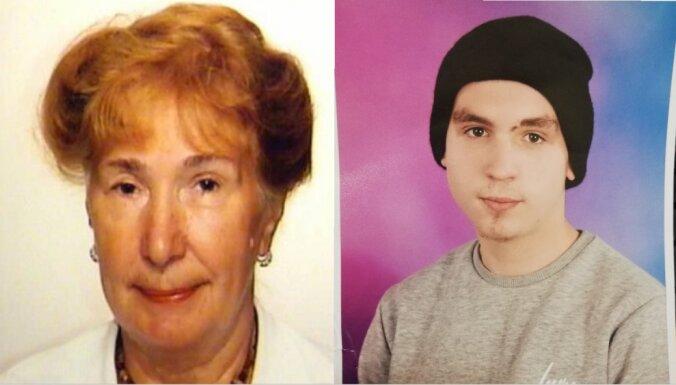Полиция ищет пропавших без вести пенсионерку и молодого человека