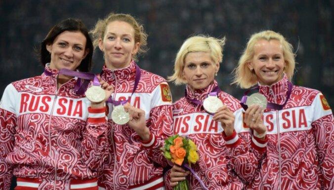 CAS дисквалифицировал российских легкоатлетов