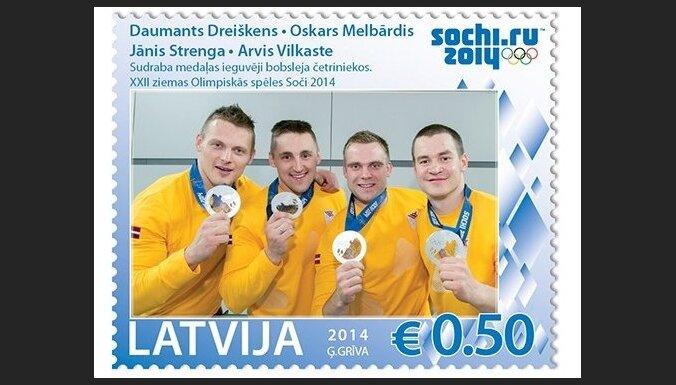 Izlaiž XXII Ziemas olimpisko spēļu Latvijas medaļniekiem veltītas pastmarkas