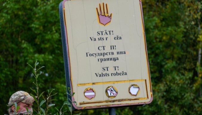 За сутки нелегалы пытались 21 раз пересечь латвийско-белорусскую границу