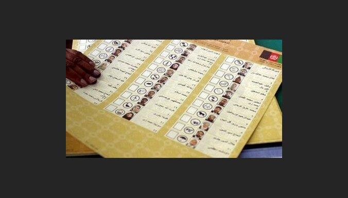 В Афганистане назначен второй тур выборов президента