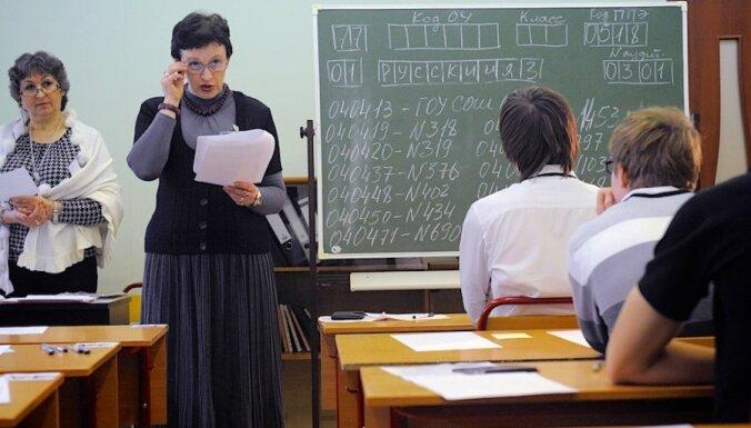 Владимир Бузаев. Великомученица, или Несколько слов о русской школе