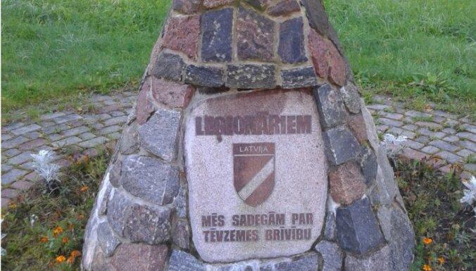 """В Закюмуйже тоже есть памятник """"легионерам"""""""