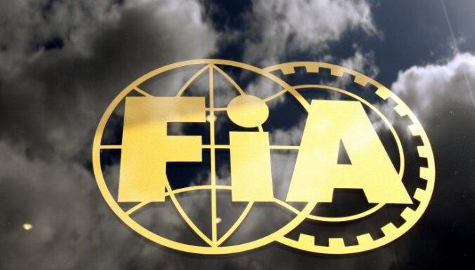 Jaunais F-1 Konkordijas līgums paredzēts līdz 2020.gadam