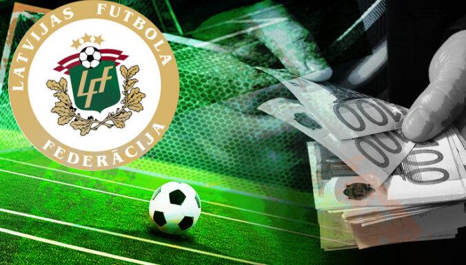 Staiceles futbola bāzes pārbaudes atklāj nepilnības LFF gada pārskatos