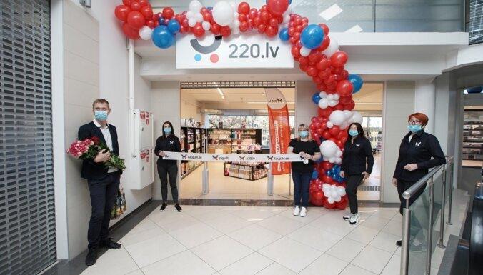 '220.lv' atver pirmo klātienes veikalu un preču saņemšanas punktu reģionos