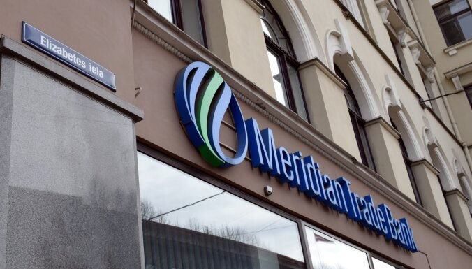 Nekā personīgā: Шкеле и Шлесерс хотят приобрести Meridian Trade Bank