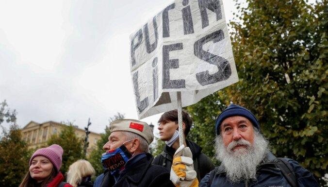 Несколько активистов задержали после протестной акции в Москве