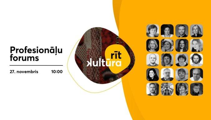 Tiešraidē notiks kultūras nozares profesionāļu forums 'Kultūra rīt'