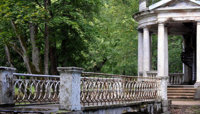 Юрмала может лишиться денег на проект Кемерского парка