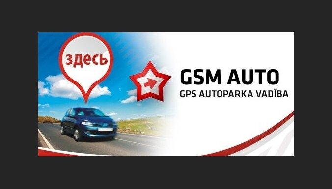 GSM Auto - контроль, экономия, безопасность