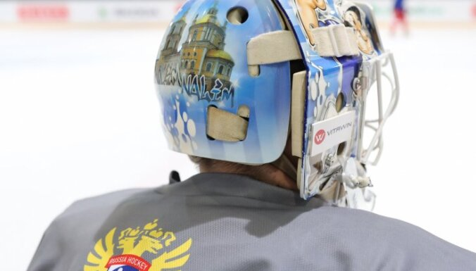 Goalie of the Russian team Ivan Nalimov
