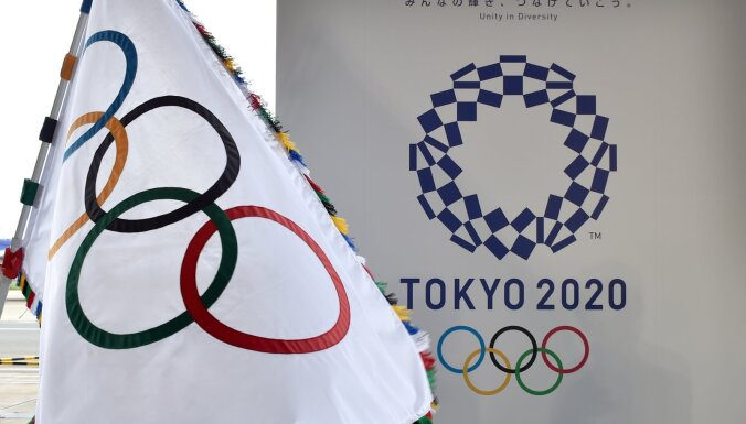 """""""Это заход за красную линию"""". Россия критикует Японию за """"присвоение"""" Курил"""