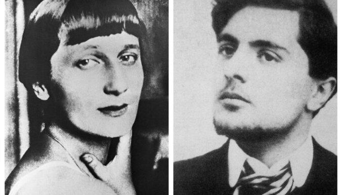 """В Риге пройдёт вечер Игоря Оболенского """"Модильяни. Искусство любви"""""""