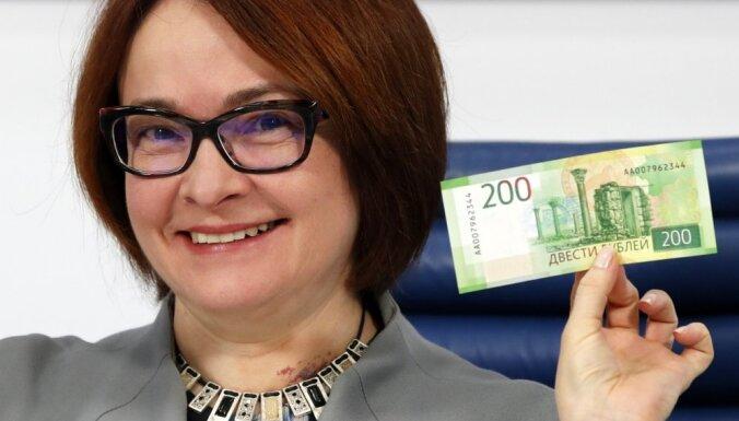 Foto: Uz 200 rubļu banknotēm attēloti okupētās Krimas skati