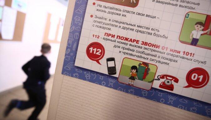 В Башкирии ученик напал на школу и поджег класс: четверо пострадавших