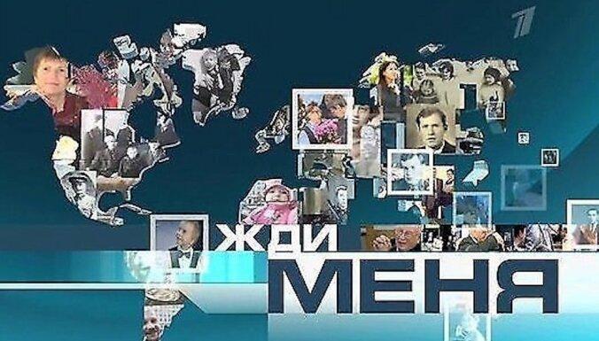 """Волонтер передачи """"Жди меня"""" разыскивает людей в Латвии (+ февральский список)"""