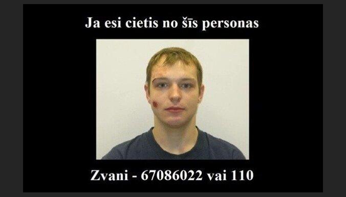 За ограбление в Риге задержан молодой мужчина