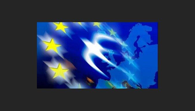 """Почему не видно, куда уходят """"деньги ЕС""""?"""