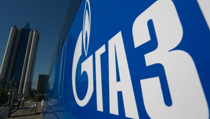 """""""Газпром"""" готов нарастить поставки газа в Европу"""