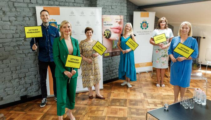 Жителей Латвии призывают обращать внимание на качество и безопасность косметических услуг