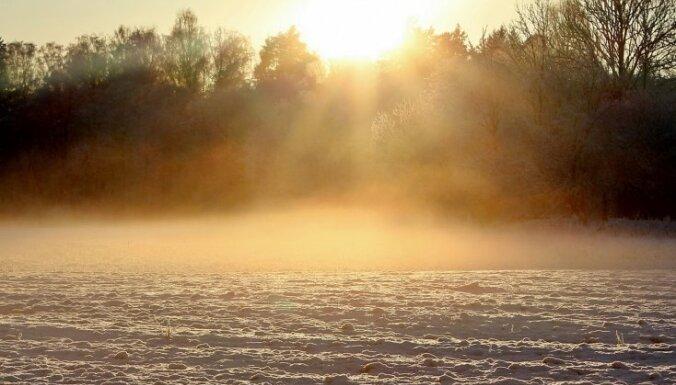В ночь на воскресенье местами ожидается туман и дождь
