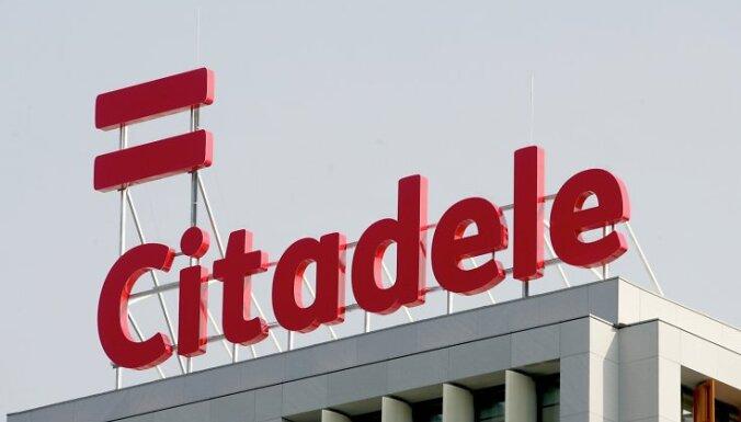 Izbeidz tiesvedību 'Parex' mazākuma akcionāru prasībā par 'Citadeles' akciju iegādi