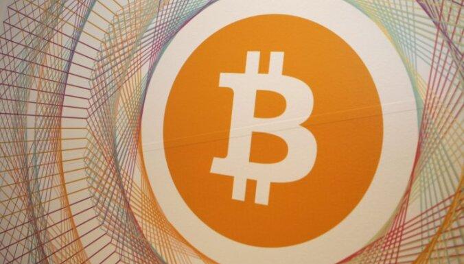 Биткоин как официальная валюта. Сальвадор хочет сделать криптовалюту платежным средством