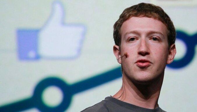 Цукерберг: доступ в интернет спасет от нищеты миллионы человек