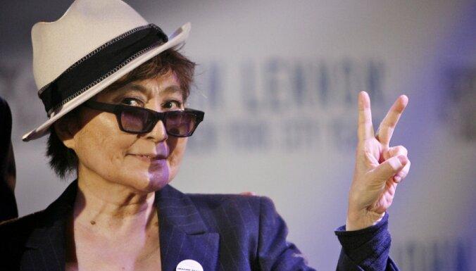 Йоко Оно госпитализирована в бессознательном состоянии