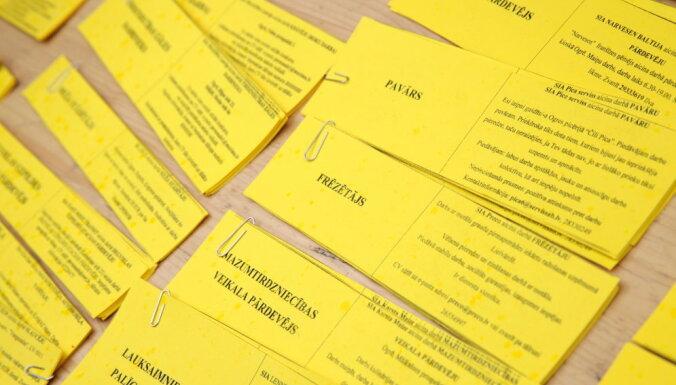 Пособие по безработице будут платить восемь месяцев вместо девяти