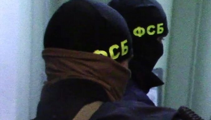 Сотрудники ФСБ задержаны в Москве по делу о хищении