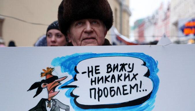 Алексей Евдокимов. Нет войны